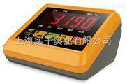 彩信电子仪表厂家,上海彩信电子仪表