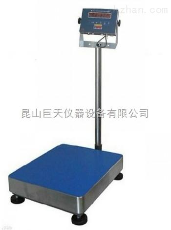 浦东60公斤防爆电子秤