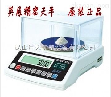 上海300克天平桌称