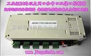 网口24路继电器输出,带有RJ45网络接口的控制器