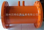 V锥流量计【贝特品牌】V600V500V400V300V200V250V150V100mm高精度低价格