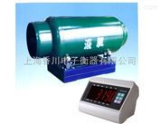DCS-XC-G河北钢瓶电子地磅1吨