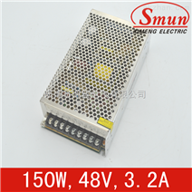 Smun/西盟单组输出150w48v开关电源