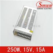 S-250-15-Smun/西盟单组输出250w15v开关电源