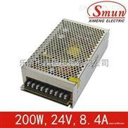 SML-200-24-Smun/西盟LED专供200w24v开关电源