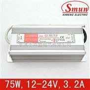 Smun/西盟驱动恒流75w24v开关电源