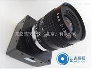 130万百万像素工业摄像机黑白USB2.0接口工业相机