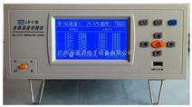 LH-X系列温度曲线图及U盘存储的快速扫描多通道温度巡检仪 蓝河仪器专业生产制造
