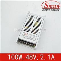 Smun/西盟超薄100w48v开关电源