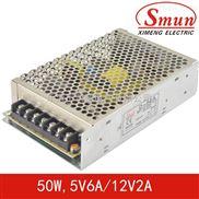 Smun/西盟D-50A双组输出开关电源50w5v、12v