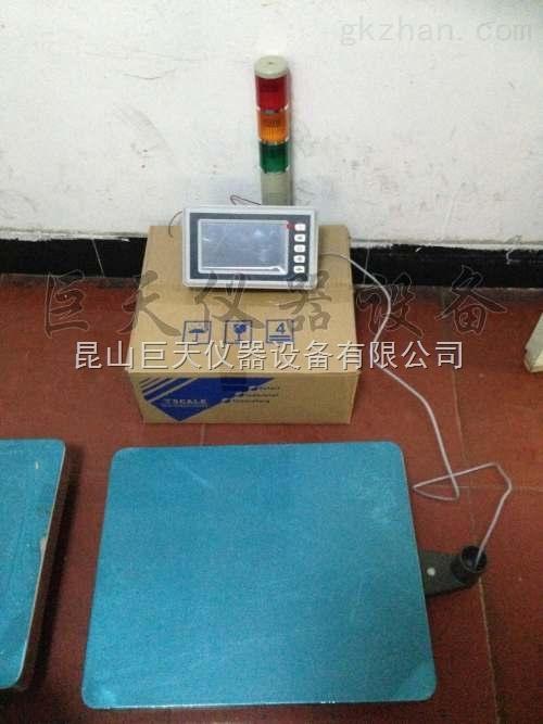 郑州带称重数据低载报警功能的电子称秤