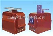 HL24-1精密电流互感器