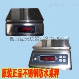 无锡称量3kg防水秤称,防水桌称秤称量3kg