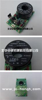 LEM传感器LC300-S/SP11 1:2000