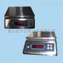 食品厂防水电子秤价格