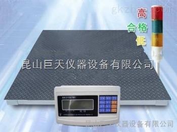 嘉定报警秤1t电子平台秤,电子地磅秤1t带报警