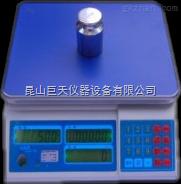 闵行电子秤计数秤3kg,电子桌秤3kg计数称价格