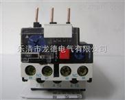 Z新LR2热继电器,新款上架-产品图片及价格