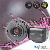 300万像素USB显微镜摄像头US300