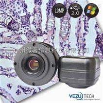 一千万像素显微镜摄像头US1000