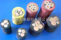MYJV3*185矿用电缆