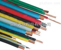 013#线材KFV2*1.5,XKFV4*2.5mm2-耐高温控制电缆