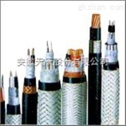 014#线材KFP1V10*1.5,XKFP1V14*2.5mm2-耐高温控制电缆