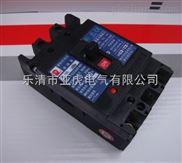 CM1-63L塑壳断路器生产厂家