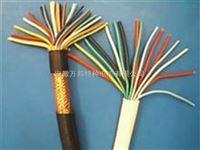 *仪表控制电缆仪表信号电缆