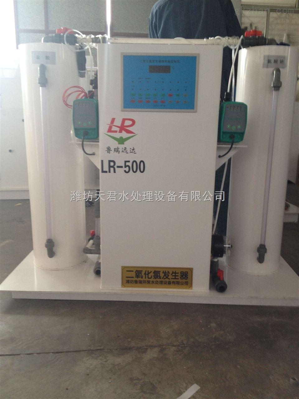 西安自来水消毒设备便携式余氯检测仪