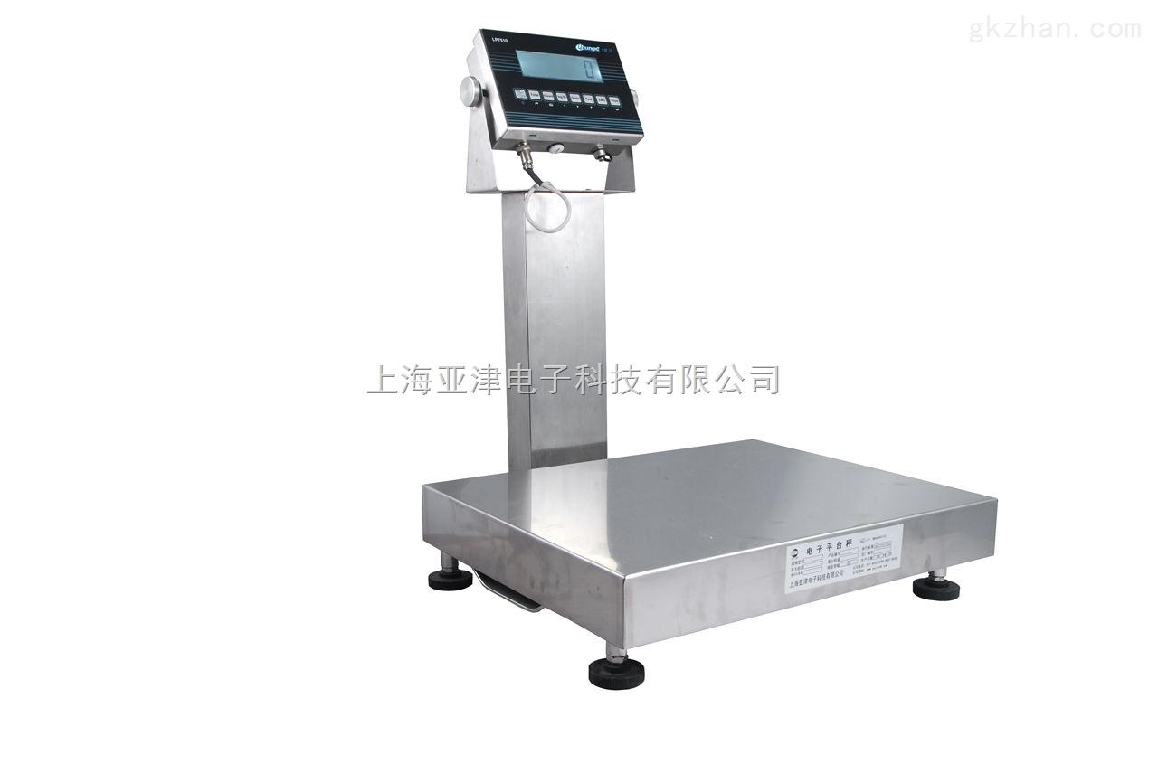 【亚津】1000kg电子秤台秤 高精度电子台称 电子称台秤