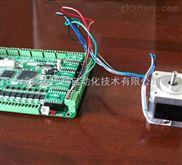 供应中国以太网运动控制器厂家*研发生产