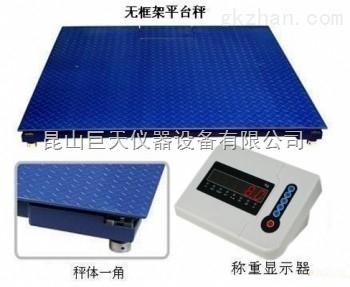吴江5吨电子地磅秤,吴江5吨电子地磅价格
