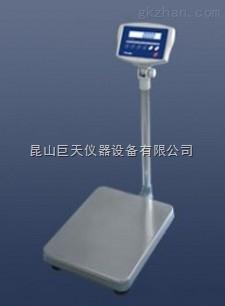 北京重量累加电子称60kg
