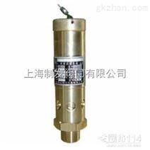 空压机专用全铜安全阀制发阀门制造