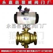 Q647F青铜气动球阀