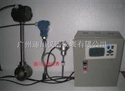 LUGB-东莞锅炉蒸汽流量计