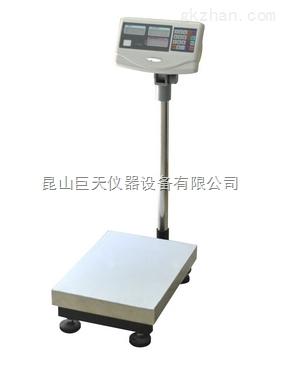 樱花计数电子称500公斤,樱花电子立杆秤500公斤价钱