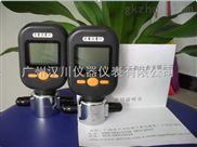 广州氧气流量计MF5712