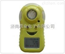 山东济南  思安便携式一氧化碳报警器有毒气体报警器