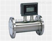 厂家供应气体涡轮流量计.LWQ气体涡轮流量计
