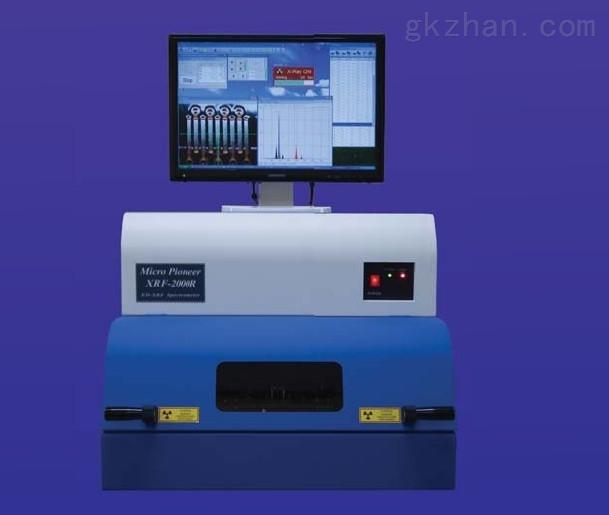 X-RAY电镀膜厚仪/韩国XRF-2000测厚仪