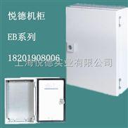 GB-户外低压配电柜