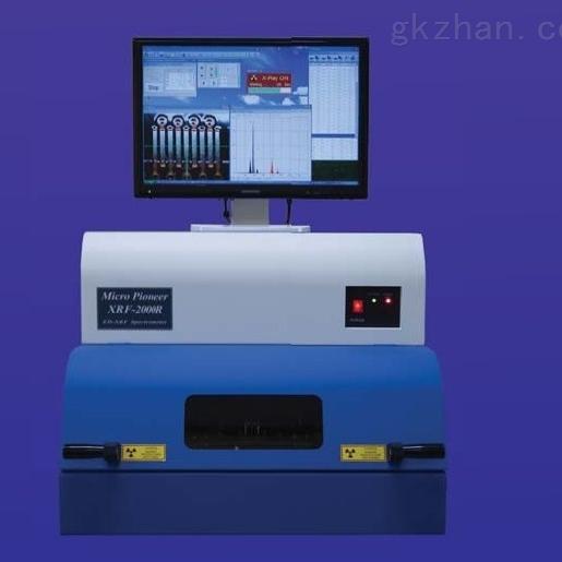 X射线电镀膜厚仪X-RAY电镀测厚仪
