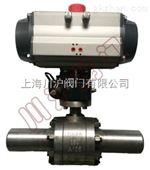 川沪加长型气动焊接球阀Q641F