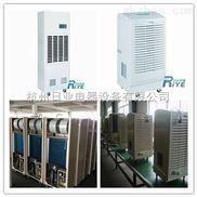 电力通信电源系统防潮除湿机,通信机房远离潮湿困扰!