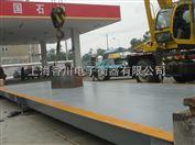 SCS-XC80吨防爆汽车地磅