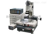 新天JX14B工具显微镜 大工显