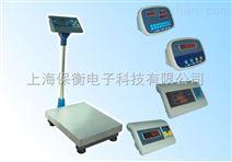 衢州75公斤不锈钢地磅秤-防尘防水称重仪表