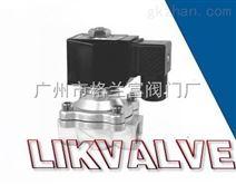 进口空气电磁阀(标准,尺寸)